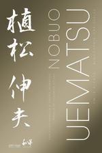 Couverture Nobuo Uematsu : La biographie officielle