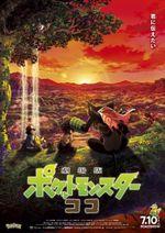 Affiche Pokémon, le film : Coco