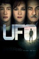 Affiche OVNI : Sur la piste extraterrestre