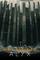 Jaquette Half-Life : Alyx