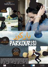 Affiche Parkour(s)