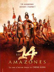 Affiche Les 14 Amazones