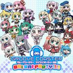 Jaquette Groove Coaster: Wai Wai Party!!!!