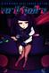Jaquette VA-11 Hall-A : Cyberpunk Bartender Action