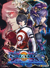 Jaquette Chaos Code : New Sign of Catastrophe