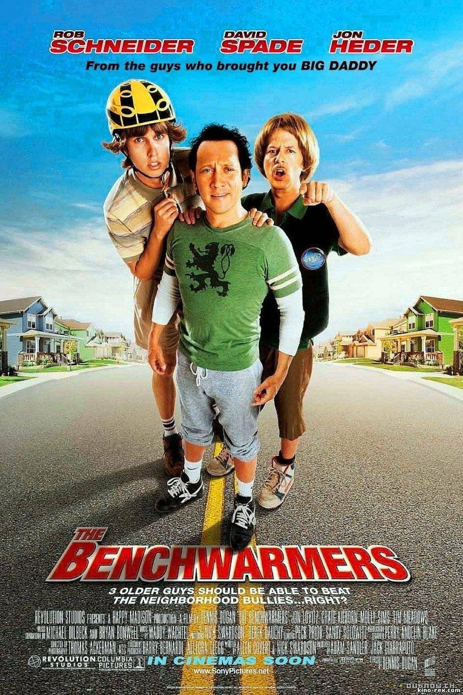 Revanche Film