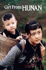 Affiche La Jeune Fille Xiao Xiao