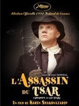 Affiche L'Assassin du tsar