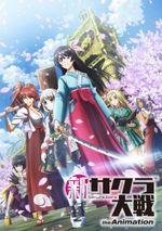 Affiche Sakura Wars The Animation