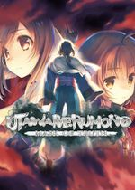 Jaquette Utawarerumono : Mask of Truth