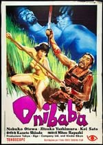 Affiche Onibaba, les tueuses