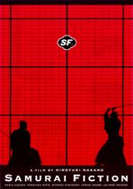 Affiche Samurai Fiction