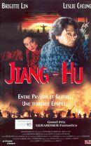 Affiche Jiang Hu - La Mariée aux cheveux blancs