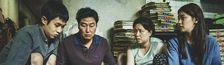 Cover Les meilleurs films asiatiques
