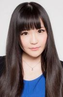 Photo Takahashi Minami