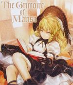 Couverture The Grimoire of Marisa