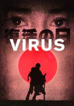 Affiche Virus