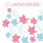 Pochette Japanease: A 120 Track Electronic Dance Music Project for Japan, Part 1
