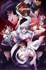 Affiche Tsugu Tsugumomo