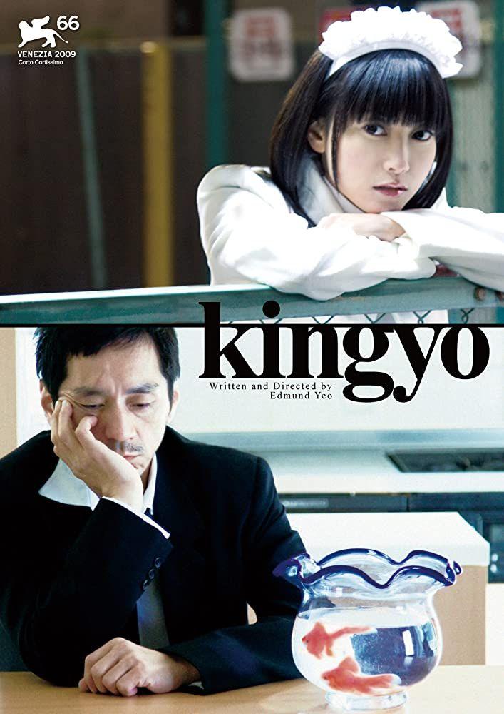 Votre dernier film visionné - Page 13 Kingyo