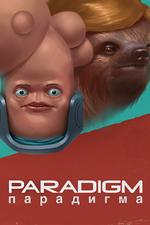 Jaquette Paradigm