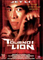 Affiche Le Tournoi du lion