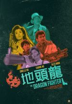 Affiche The Dragon Fighter