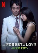 Affiche The Forest of Love: Deep Cut
