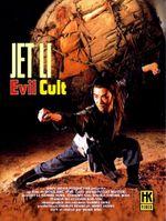 Affiche Evil Cult