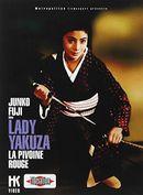Affiche Lady Yakuza : La Pivoine rouge