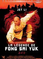 Affiche La Légende de Fong Sai Yuk
