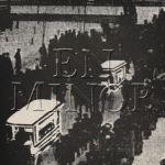 Pochette En Minor (EP)