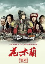 Affiche The Story of Mulan