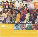 Pochette The Rough Guide to Congolese Soukous