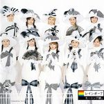 Pochette Rainbow 7
