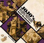 Pochette JoJo's Bizarre Adventure Stardust Crusaders O.S.T [Destination] (OST)
