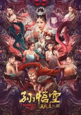 Affiche Monkey King: Cave of the Silk Web