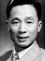 Photo Tu Kuang-chi