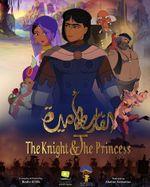 Affiche Le Chevalier et la Princesse
