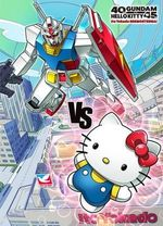 Affiche Gundam vs Hello Kitty