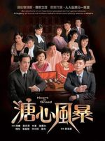 Affiche Heart of Greed