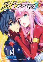Couverture DARLING in the FRANXX, tome 04
