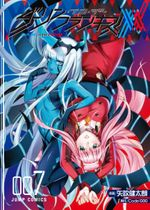 Couverture DARLING in the FRANXX, tome 07