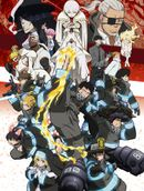 Affiche Fire Force 2