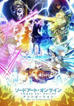 Affiche Sword Art Online : Alicization - War of Underworld Part 2
