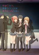 Affiche My Teen Romantic Comedy is Wrong as I Expected 3