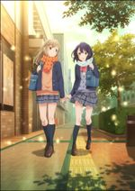Affiche Adachi et Shimamura