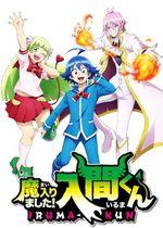 Affiche Mairimashita! Iruma-kun 2