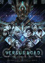 Affiche Garo: Versus Road