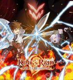 Affiche King's Raid: Ishi o Tsugu Mono-tachi